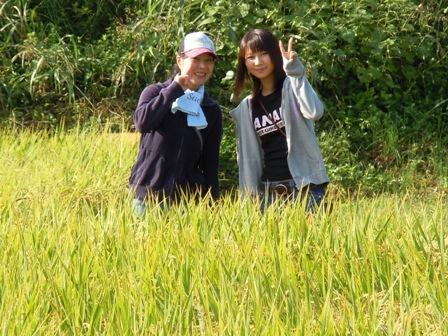 サンクスアイ農場(10).JPG