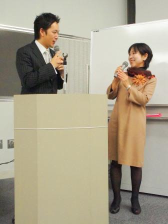 司会(松井様、宝山様).JPG
