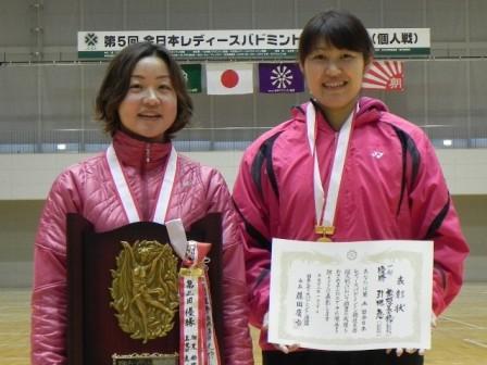 松隈様写真(2011.2.7).jpg
