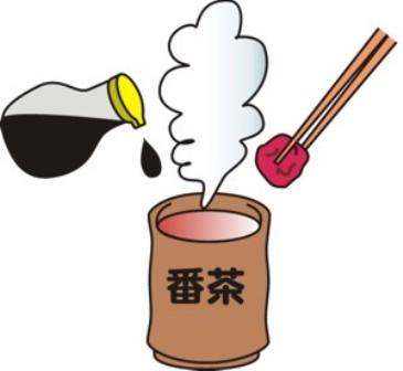 梅醤番茶2.jpg