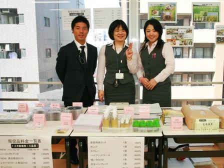 販促品販売(東京)1.jpg