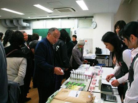 販促品販売(東京)2.jpg