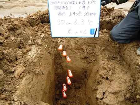 2010.3.30.7.JPG