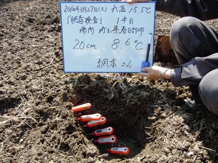 2010.3.31.8.JPG