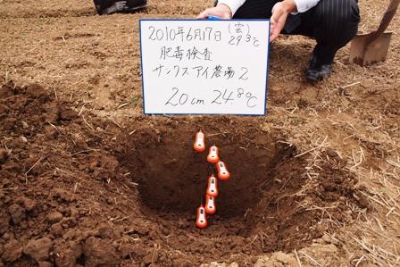 2010.6.18.16.JPG