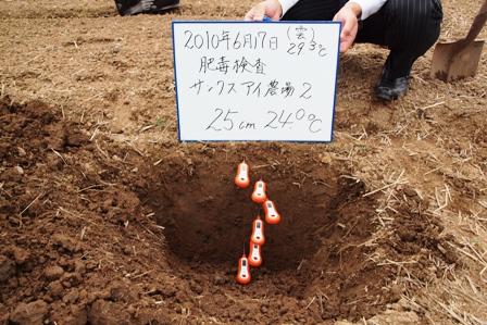 2010.6.18.17.JPG