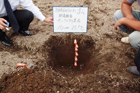 2010.6.18.7.JPG