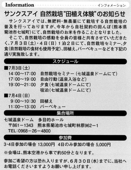 2010.6.19.8.JPG