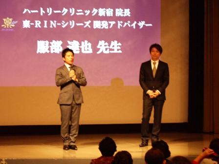 2011.10.10.7.JPG