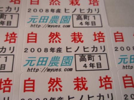 PA190005a.JPG