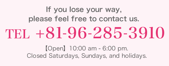 If you lose your way, please feel free to contact us. Tel: 096-285-3910 (Open 10:00 am - 6:00 pm. Closed Saturdays, Sundays, and holidays.