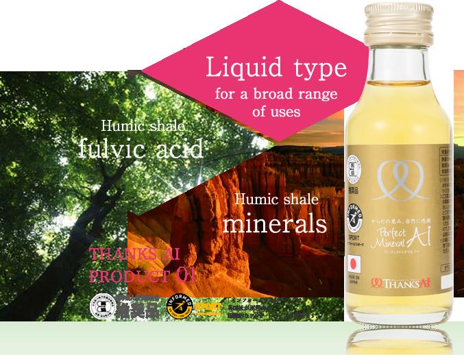 Liquid type for a broad range of uses, Humic shale fulvic acid, Humic shale minerals