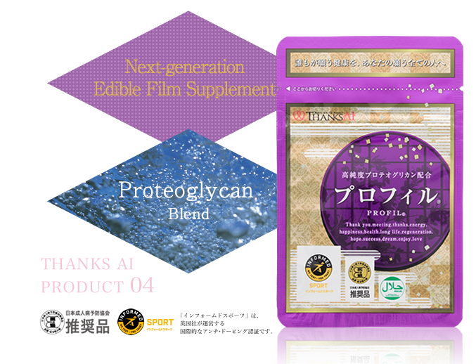 Next-generation Edible Film Supplement - On sale Monday April 13th!! Proteoglycan Blend